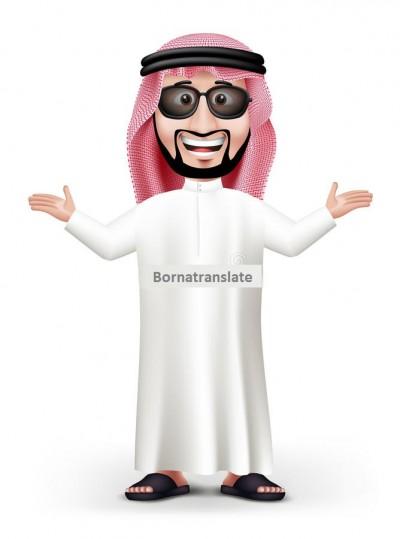 ترجمه فارسی به عربی تخصصی